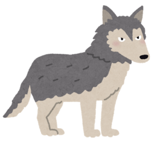 オオカミのイラスト