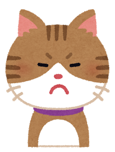 ムッとする猫のイラスト