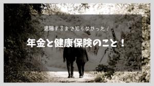 小道を歩く老夫婦