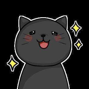 幸せな黒猫