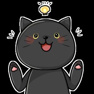 ひらめいた黒猫